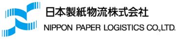 日本製紙物流株式会社(ニチブツ)